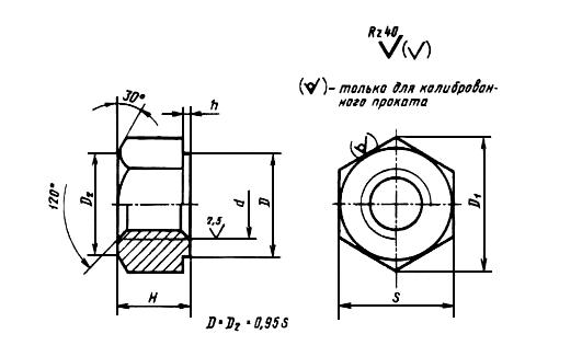 Гайка М33 ст. 40ХН ГОСТ 10495-80