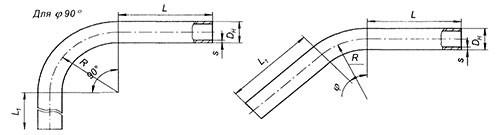Отвод ТУ 102-488-95