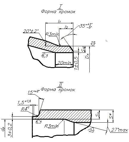 Переход ОСТ 108.318.22-82 (концентрический)